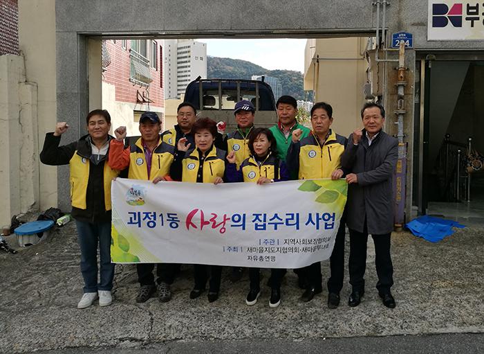 퍼스트신문  / 사하뉴스
