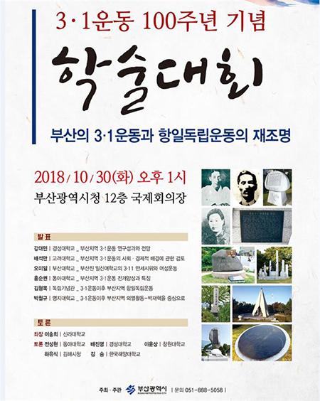 퍼스트신문  / 문화/스포츠뉴스